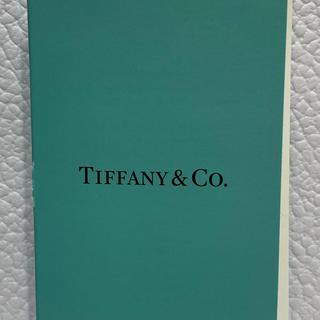 Tiffany & Co. - ティファニー♡オードゥパルファム