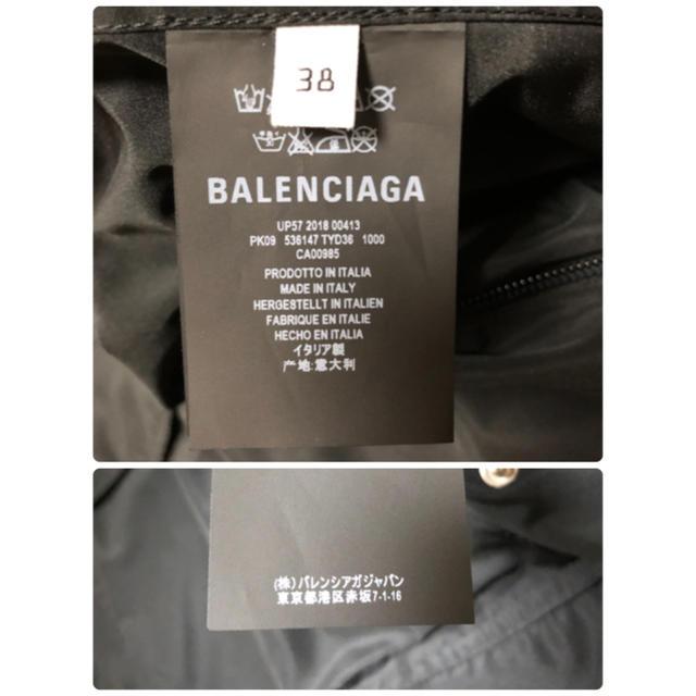 Balenciaga(バレンシアガ)のBalenciaga ウィンドブレーカー メンズのジャケット/アウター(ナイロンジャケット)の商品写真