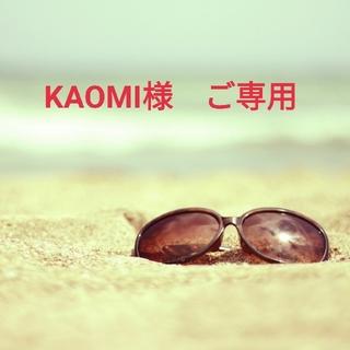 【KAOMI様 ご専用】ビス リング  石なしイエロー   14号(リング(指輪))