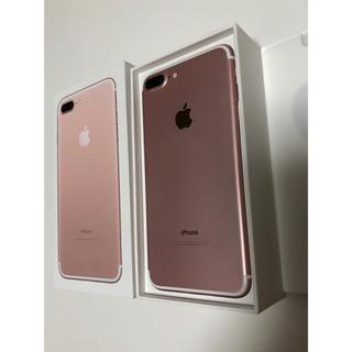 アイフォーン(iPhone)のiPhone7Plus Rose Gold 32 GB simフリー (スマートフォン本体)