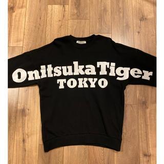 オニツカタイガー(Onitsuka Tiger)のオニツカタイガー スウェット(スウェット)