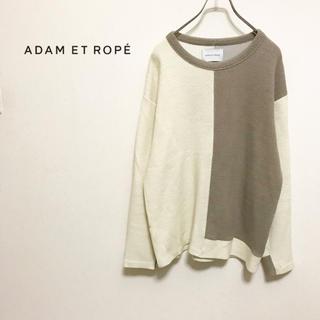 アダムエロぺ(Adam et Rope')の【ADAM ET ROPE'】クルーネックニット  ミドルゲージプルオーバー(ニット/セーター)