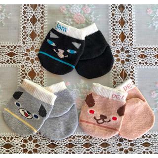 Petit jam - petit jam プチジャム ベビーソックス 靴下 7〜9cm