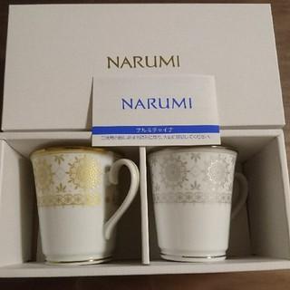 NARUMI - NARUMI ペアマグカップコーヒーカップティーカップ