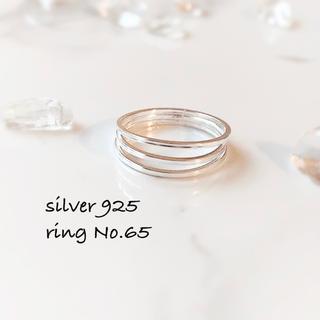 ring No.65♡silver925 重ね付け風 3連リング(リング(指輪))