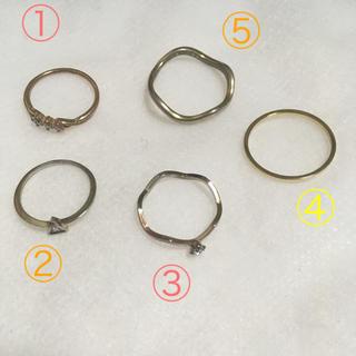 リング5点セット(リング(指輪))
