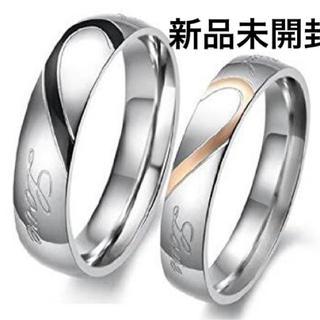 【新品未開封】 シルバーペアリング Love&ハートモチーフ 刻印入り(リング(指輪))