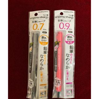 コクヨ(コクヨ)のKOKUYO 鉛筆シャープ2本セット(ペン/マーカー)