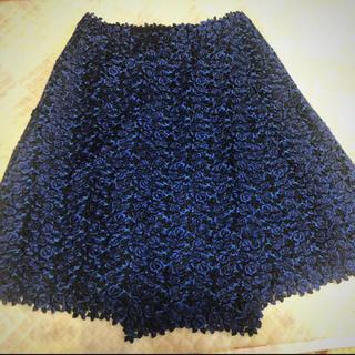 ワコール(Wacoal)のワコールディア WACOAL DIA スカート ブルー ブラック 全面花刺繍(ひざ丈スカート)