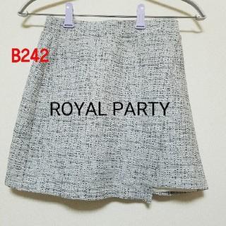 ロイヤルパーティー(ROYAL PARTY)のB242♡ROYAL PARTY スカート(ミニスカート)