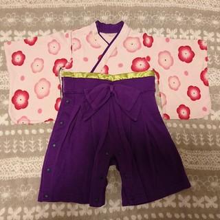 ロンパース 袴 梅 ピンク 紫 着物 ベビー