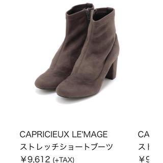 DIANA - カプリシューレマージュ ブーツ