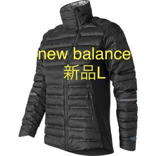 ニューバランス(New Balance)の新品L ニューバランス(new balance)ラディアントヒートジャケット(ブルゾン)