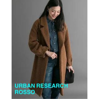 ロッソ(ROSSO)のURBAN RESEARCH ROSSO ボアコート(ロングコート)