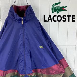 LACOSTE - LACOSTE ラコステ ナイロンジャケット ビッグサイズ ワンポイントロゴ