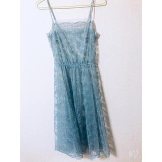 ワコール(Wacoal)のワコールディア  Wacoal dia 水色総レースドレス ペチコート付(ひざ丈スカート)