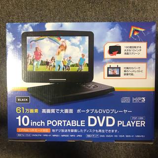 ポータブルDVDプレイヤー2019年版 最終値下げ(DVDプレーヤー)