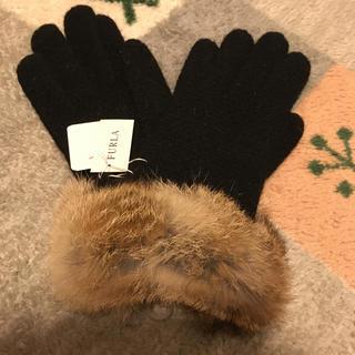 フルラ(Furla)のフルラ    ラビットファー付き手袋新品(手袋)