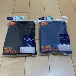 フタフタ(futafuta)のフタフタ   長袖シャツ   2枚セット(Tシャツ/カットソー)