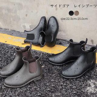 ♥ レインブーツ レインシューズ ショート丈 防水 雨靴 サイドゴア 可愛い(レインブーツ/長靴)