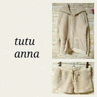 チュチュアンナ(tutuanna)の【価格調整中】tutu anna ルームウェア 上下セット(ルームウェア)