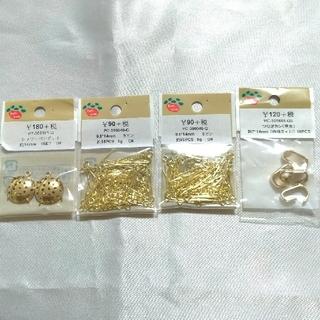 キワセイサクジョ(貴和製作所)のパーツクラブ 金具セット ゴールド(各種パーツ)