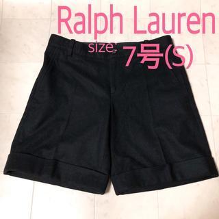Ralph Lauren - RALPH LAUREN ラルフローレン ハーフパンツ ショートパンツ S