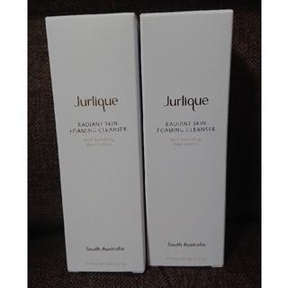 ジュリーク(Jurlique)のJurlique(ジュリーク) ラディアントグロウ フォーミングクレンザー2本(洗顔料)