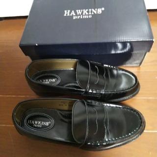 ホーキンス(HAWKINS)の【美品】ホーキンス ローファー 学生靴 25cm(ドレス/ビジネス)