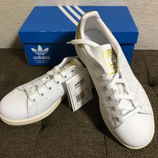 アディダス(adidas)の新品 アディダス スタンスミス ゴールド 23.0(スニーカー)