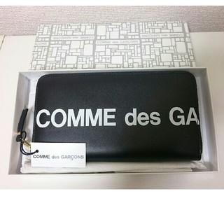 コムデギャルソン(COMME des GARCONS)のCOMME des GARCONS  長財布 ブラック(長財布)