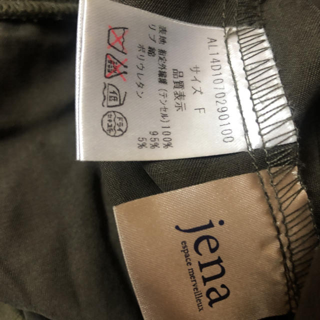 ROSE BUD(ローズバッド)のカーキジャンバー レディースのジャケット/アウター(ブルゾン)の商品写真