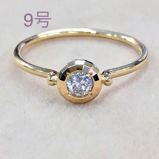 K18 ダイヤモンド ミラーリング #9(リング(指輪))