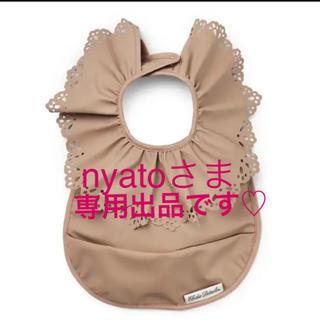 プチバトー(PETIT BATEAU)のnyatoさま 専用出品です(お食事エプロン)