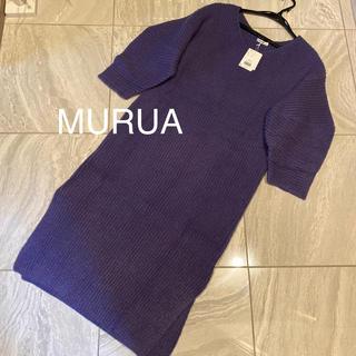 ムルーア(MURUA)のMURUA変形バルーンスリーブニットワンピース(ロングワンピース/マキシワンピース)