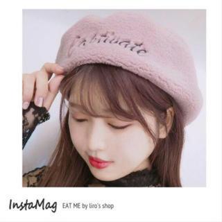イートミー(EATME)の新品 ベレー帽 ピンク(ハンチング/ベレー帽)