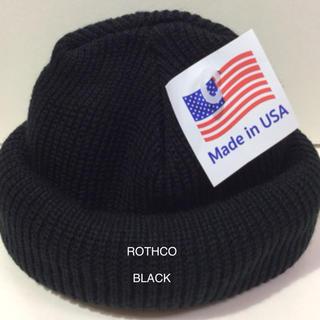 ロスコ(ROTHCO)のロスコニット帽 ブラック 新品(ニット帽/ビーニー)