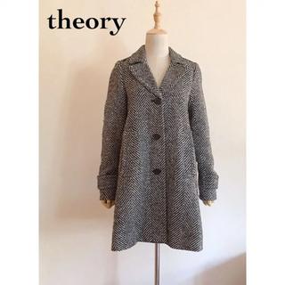 セオリー(theory)のtheory ヘリンボーンチェスターコート サイズP(チェスターコート)