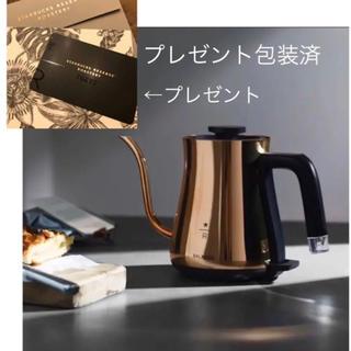 スターバックスコーヒー(Starbucks Coffee)の大人気 おまけつき 新品 電気ケトル(電気ケトル)
