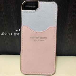 ポケット付きihone8ケース(iPhoneケース)