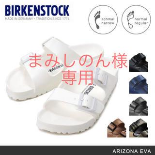ビルケンシュトック(BIRKENSTOCK)のBIRKENSTOCK ARIZONA EVA White(サンダル)