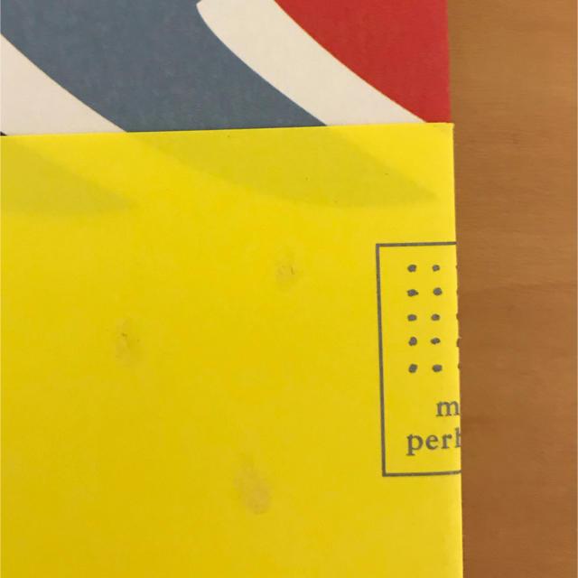 mina perhonen(ミナペルホネン)の皆川明の旅のかけら エンタメ/ホビーの本(住まい/暮らし/子育て)の商品写真