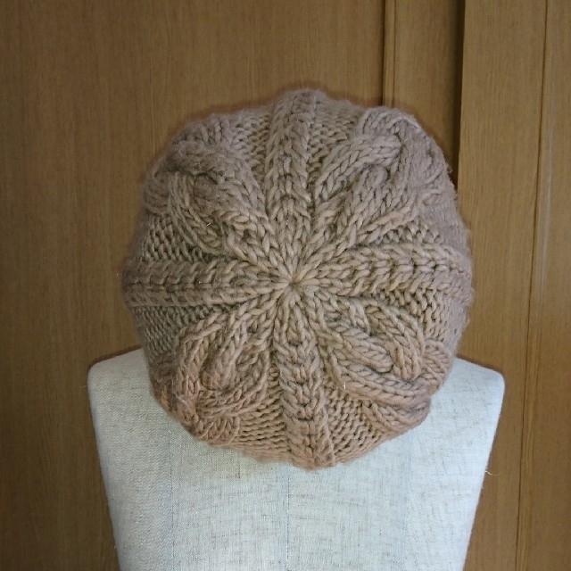 Ungrid(アングリッド)の【Ungrid】ベレー帽 ベージュ レディースの帽子(ハンチング/ベレー帽)の商品写真