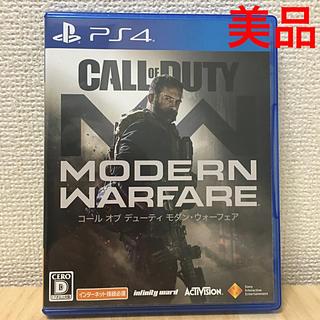 プレイステーション4(PlayStation4)のコール オブ デューティ モダン・ウォーフェア PS4(家庭用ゲームソフト)