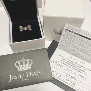 Justin Davis - ジャスティン PROMISEリング