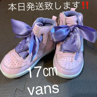 ヴァンズ(VANS)のvansガールズキッズスニーカー ハイカット ピンク 紫リボン靴17センチ(スニーカー)