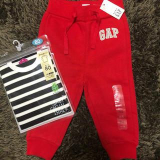 babyGAP - 80cm ベビー服 上下セット