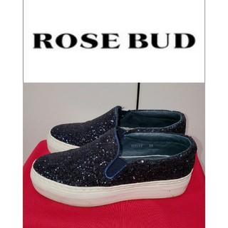 ローズバッド(ROSE BUD)のNAVY GALAXY ラメ グリッター ネイビー 紺色 青 ブルー キラキラ(スリッポン/モカシン)