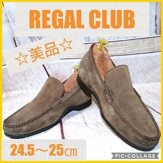 リーガル(REGAL)のREGAL CLUB スエード スリッポン(スリッポン/モカシン)