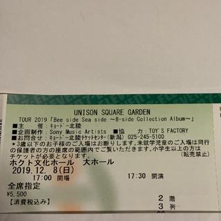 ユニゾンスクエアガーデン(UNISON SQUARE GARDEN)のユニゾンスクエアガーデン 12/8 長野(国内アーティスト)